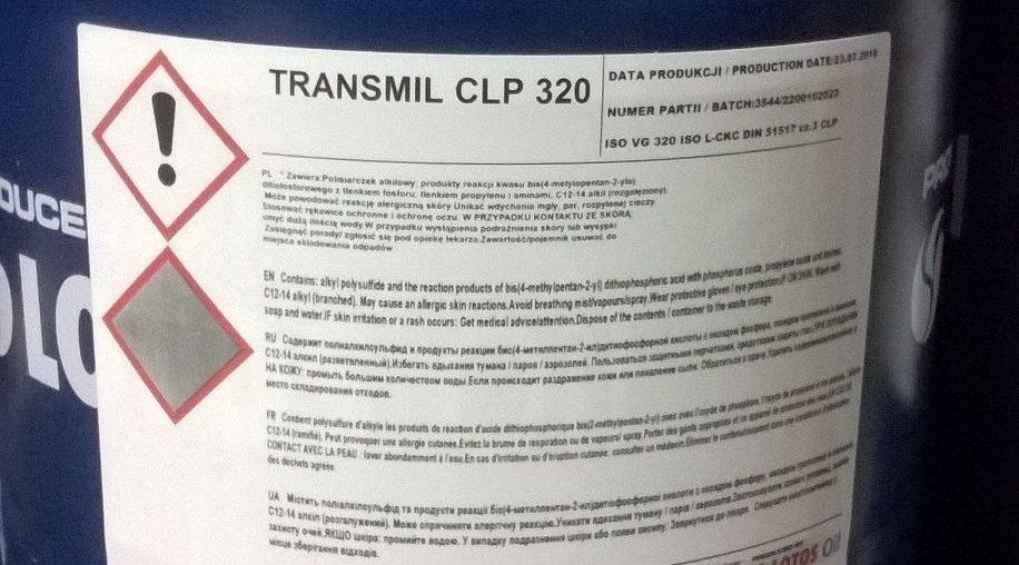 Olej przekładnowy ISO VG 320, ISO L-CKC, DIN 51517 cz. 3 CLP