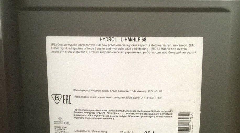Dostawa oleju Orlen HYDROL L-HM/HLP 68