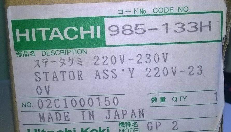 Stojan do szlifierki Hitachi GP2