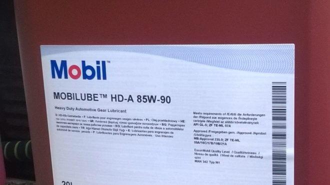 Olej przekładniowy Mobil Mobilube HD-A 85W-90 dostawa Kraków