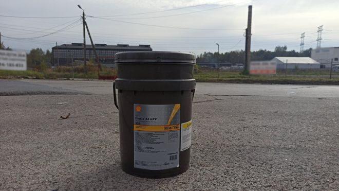Shell Omala S4 GXV220, olej przekładniowy Kraków